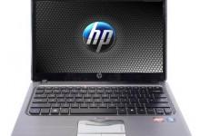 Photo of HP Pavilion dm3-3110us Driver Windows 7 64-bit