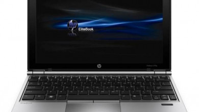 Photo of HP EliteBook 8530w Mobile Workstation Driver For Windows 7 64-bit
